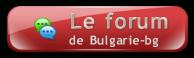 Forum de la Bulgarie. Venez partager vos expériences et poser vos questions sur la Bulgarie