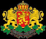 Blason de la Bulgarie