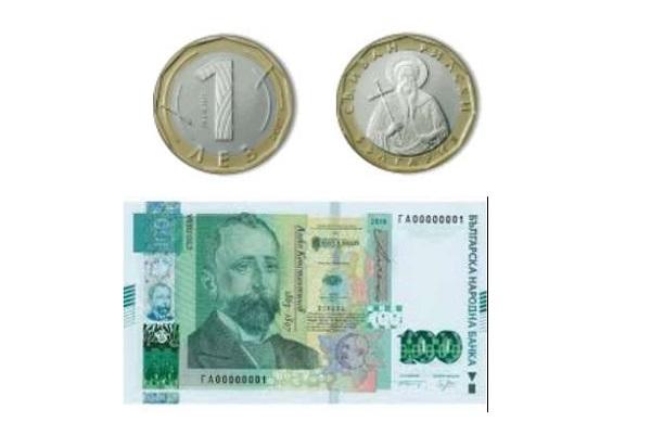 Convertisseur-Lev-Euro-Leva-Euros-en-ligne