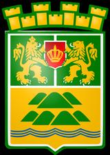 armoiries-Plovdiv